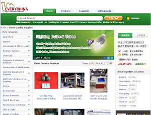 Everychina.com - China quality manufacturers and China Suppliers Directory
