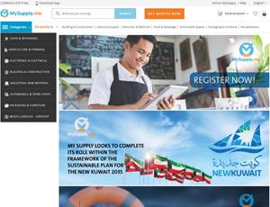 Mysupply.me - B2B Marketplace in Kuwait
