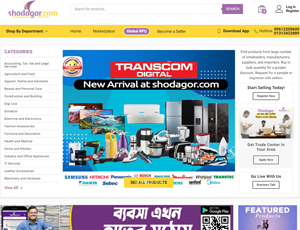 Shodagor.com - B2B wholesale marketplace for all kinds of genuine products