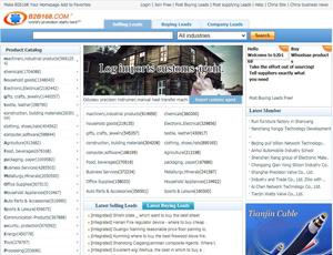 B2B168.com - b2b trade website