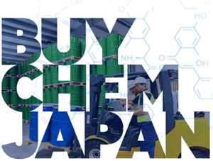 Buychemjapan.com - Japan Chemical B2B site
