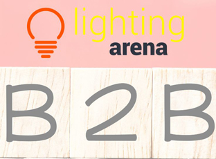 Lightingarena.com - B2B marketplace for LED lighting brands