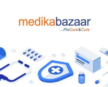 Medikabazaar.com - B2B Store For Healthcare & Hospital Supplies in india