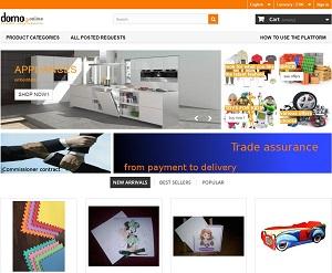 Domoonline.com - Online B2B e-commerce platform
