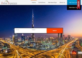 DubaiExporters.com - UAE B2B trade portal