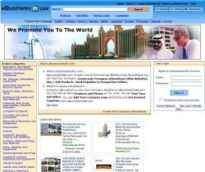 eBusinessInUAE.com - UAE's Foremost B2B MarketPlace