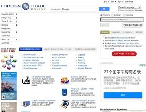 Foreign-Trade.com - Foreign Trade Online