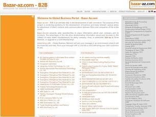 Bazar-Az.com - International B2B commerce platform