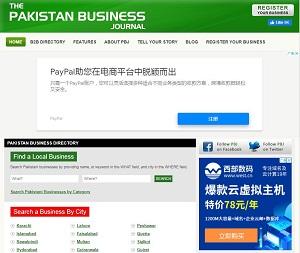 Pakistanbusinessjournal.com - Pakistan Business Directory