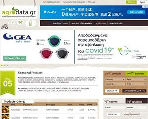 Agrodata.gr - Greece Agriculture B2B Marketplace