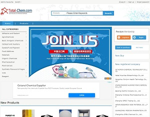 Total-chem.com - China Chemical Manufacturers $ suppliers B2B Marketplace