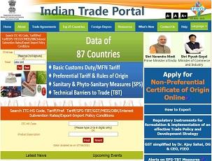 Indiantradeportal.in - Indian B2B Trade Portal
