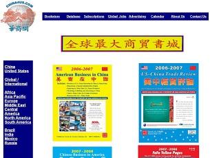 China4us.com - B2B Global Trade Portal