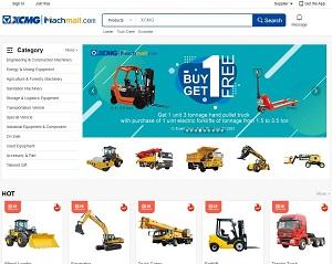 Machmall.com - Global Industry & Machine Equipment B2B Marketplace