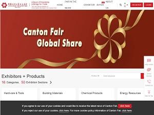 Cantonfair.org.cn - China Import and Export Fair (Canton Fair)