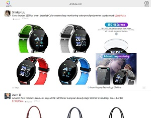 Amilulu.com - China Free B2B Website