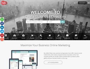 Chinayello.com - China Business Directory