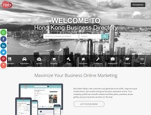 Yelo.hk - Hong Kong Business Directory