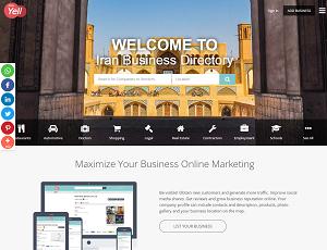 Iranyell.com - Iran Business Directory