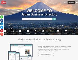 Japanyello.com - Japan Business Directory
