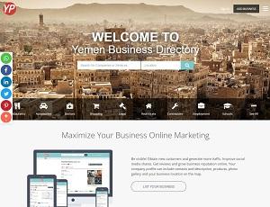 Yemenyp.com - Yemen Business Directory