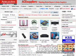 ACESuppliers.com - Global Electronics Manufacturers and Suppliers