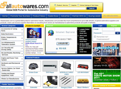 Allautowares.com - Global B2B Portal for Automotive Industry and Auto Parts Manufacturers