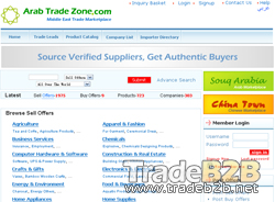 Arabtradezone.com - Arabia Trade Middle East B2B Marketplace and Company Yellow Pages