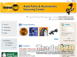 Autoparts.taiwantrade.com.tw - Taiwan Auto Parts Sourcing Center
