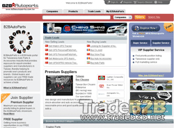 B2Bautoparts.com.tw - B2B Trade Portal for Auto Parts