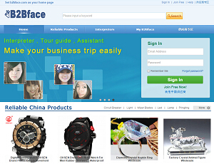 B2Bface.com - Global B2B Marketplace