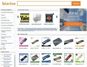Bizrice.com - Wholesale Products B2B Marketplace