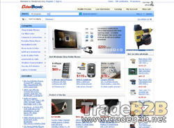Chinatronic.com - China mobile phones, Car dvd players manufacturers and suppliers
