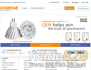 Ciqem.com - China B2B online marketplace