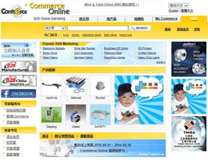 Cn.supplier.tw - Taiwan China Asian B2B Commerce