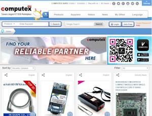 Computex.biz - Taiwan's Largest ICT B2B Marketplace