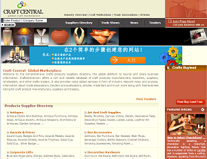 Craftcentral.com - Arts and Crafts Companies Wholesaler Suppliers Directory