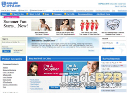 Easybizchina.com - China B2B Trade Marketplace