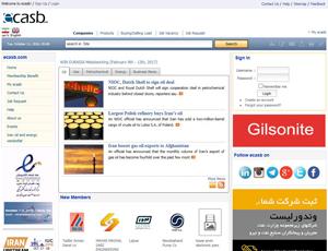 Ecasb.com - Iran B2B Trade Center