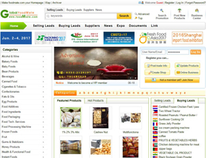 Foodmate.com - B2B Food Marketplace for Suppliers and Manufacturers