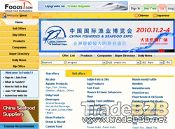 Foods1.com - China Food Resource, Online B2B Food Marketplace