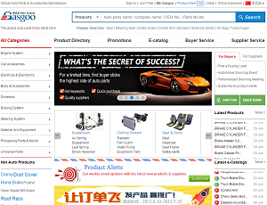 Gasgoo.com - Global Auto Parts & Accessories Marketplace