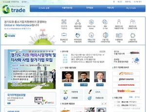 Gtrade.or.kr - Korea B2B Trade Marketplace