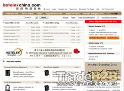 Hotelexchina.com - China Hotel supplies Manufacturers and Suppliers