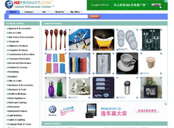 Hzproduct.com - Wholesalers and Suppliers Trade Directory