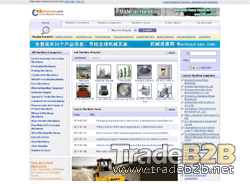 Machsources.com - China Machine Suppliers Directory