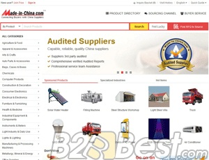 Made-in-China.com - China manufacturers directory
