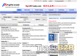 Mygifttrade.com - China Gifts & Crafts Trade