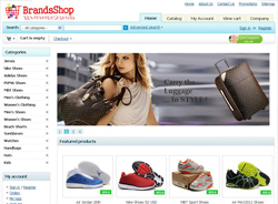 OnlineBrandsShop.com - Wholesale B2B Website