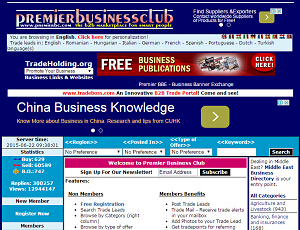 Premierbc.com - Premier Business Club